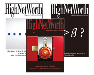 HighNetWorth Magazine