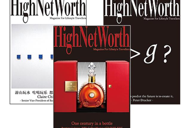 HighNetWorth Magazine